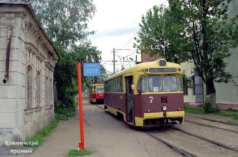 А ещё по Коломне трамвай
